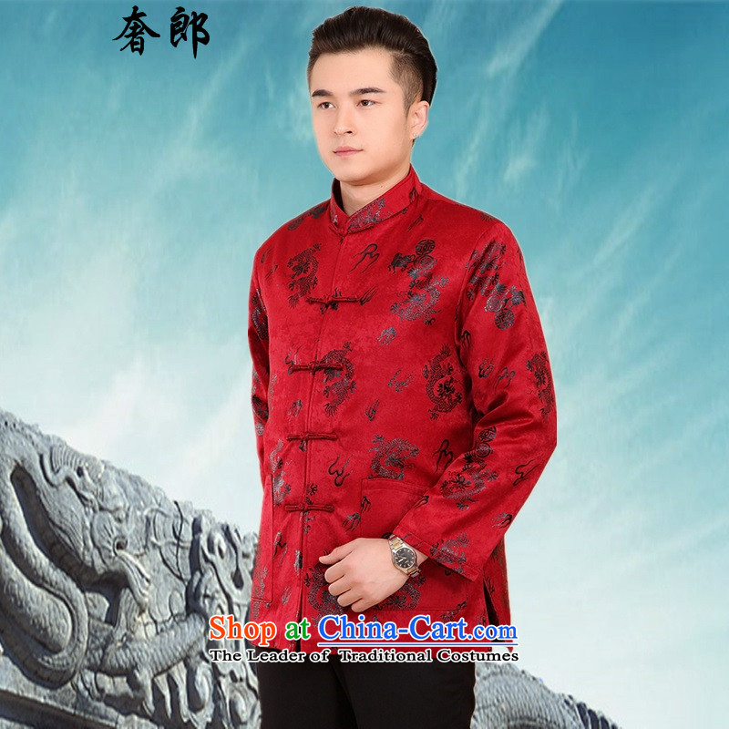 The luxury Health聽6970-year-old elderly in 80 jacket men Fall/Winter Collections father Father Chinese clothing grandfather older persons of autumn and winter coat cotton coat large red聽XXL/180, luxury health , , , shopping on the Internet
