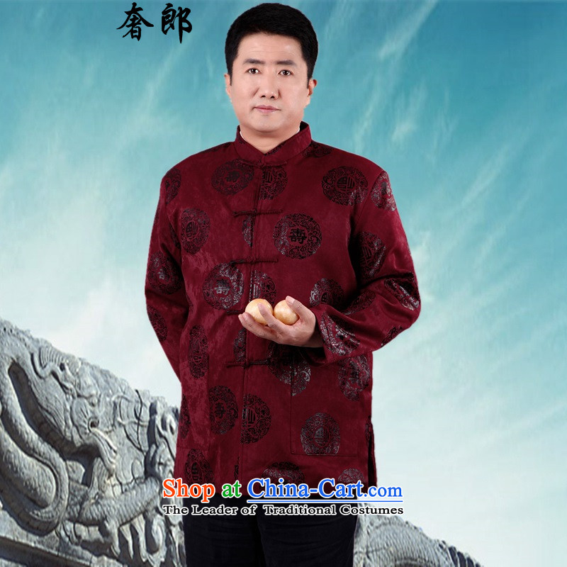 The extravagance in health elderly men Tang Dynasty Chinese costumes men ?t��a Tang Gown robe autumn and winter blouses father grandpa installed China wind national fu shou large male shirt aubergine?L/170
