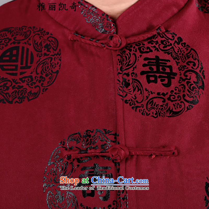 Alice Keci聽60 70 80 elderly men's jackets Tang Dynasty Grandpa Fall/Winter Collections father Father elderly men jacket coat to replace increase men aubergine聽XXL/180, Alice keci shopping on the Internet has been pressed.