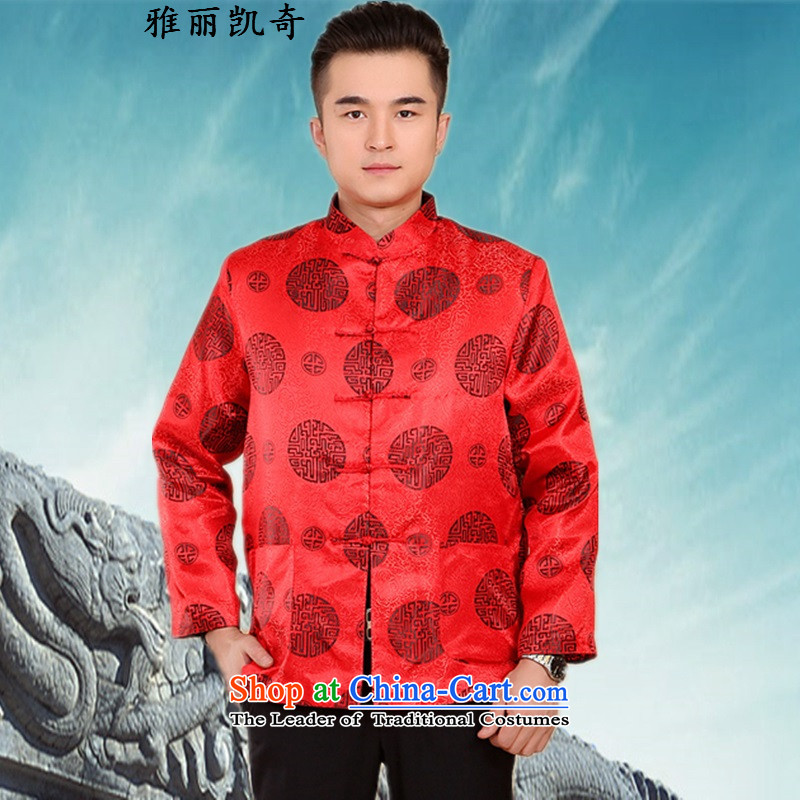 Alice Keci 2015 Fall/Winter Collections of New Men Tang dynasty birthday of older persons in the life of the jacket during the spring and autumn of the middle-aged Chinese Nation winter larger T-shirt cotton coat 3XL/185 red