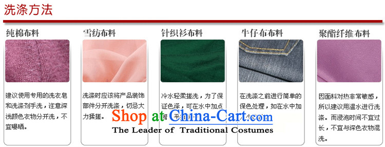 Alice Keci Tang dynasty and the autumn and winter jacket plus cotton jacket from older Tang tray clip cotton jacket Tang dynasty thick jacket grandfather father national costume red聽XXL/180 picture, prices, brand platters! The elections are supplied in the national character of distribution, so action, buy now enjoy more preferential! As soon as possible.
