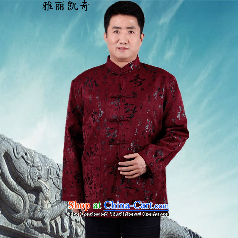 Alice Keci Tang dynasty and the autumn and winter jacket plus cotton jacket from older Tang tray clip cotton jacket Tang dynasty thick jacket grandfather father national dress聽XXL_180 red