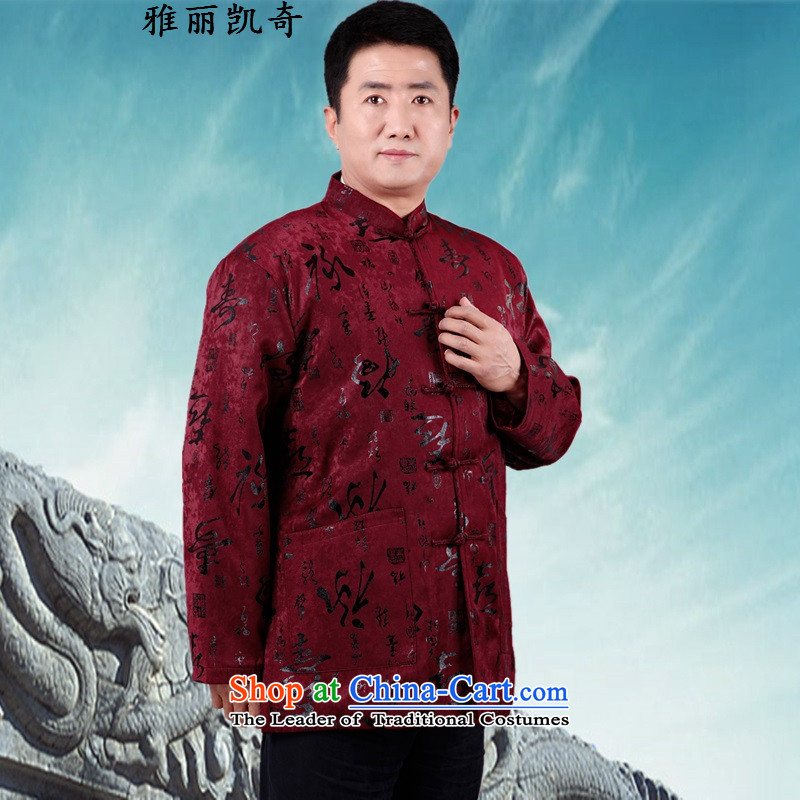 Alice Keci Tang dynasty and the autumn and winter jacket plus cotton jacket from older Tang tray clip cotton jacket Tang dynasty thick jacket grandfather father national costume red聽XXL/180, Alice keci shopping on the Internet has been pressed.