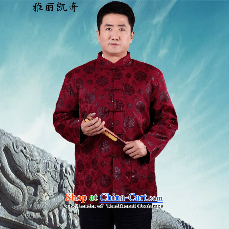 Alice Keci Plus units of older persons in the Tang dynasty male taxi Tang dynasty long-sleeved Fall/Winter Collections Of Chinese ethnic costumes China wind jacket in older men red?XL/175 Tang