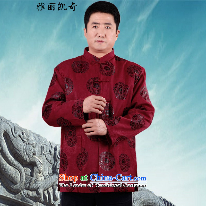 Alice Keci autumn and winter men in older thick jacket Tang dynasty long-sleeved loose cotton coat dad large Chinese shirt Han-elderly father festive red?3XL/185 Grandpa