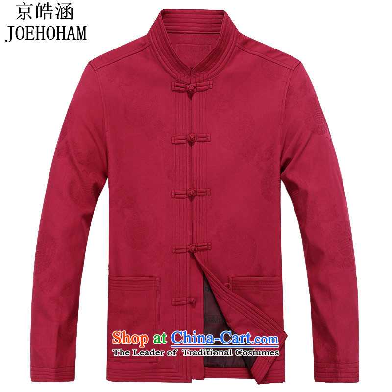 (?JOE HOHAM ?King-ho) covered by the Tang dynasty men cotton coat men cotton jacket men folder Tang Dynasty Package Red Kit?90