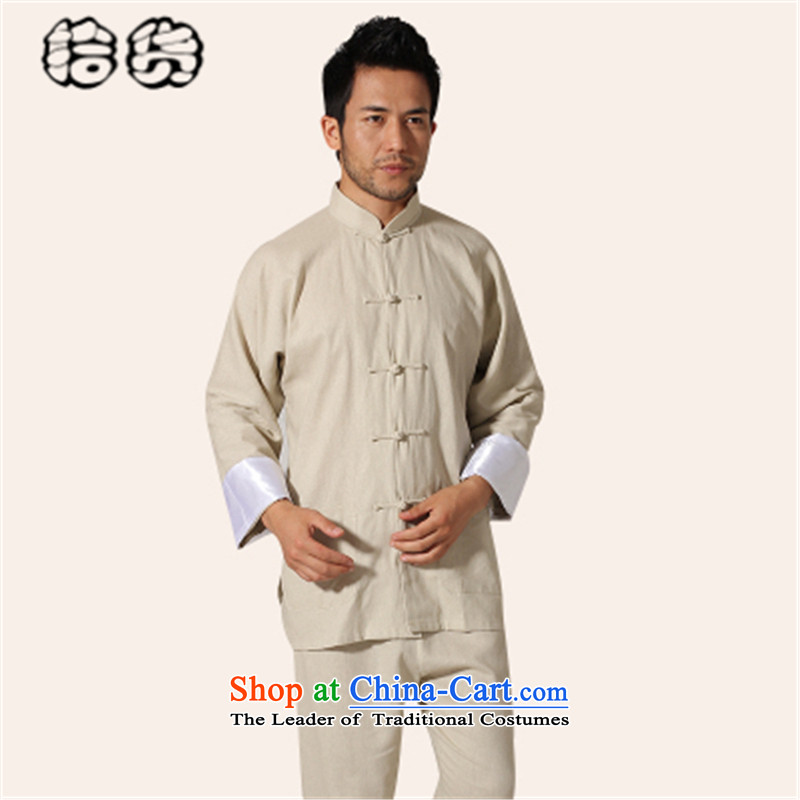 The 2015 autumn, pickup national retro Tang dynasty male cotton linen large long-sleeved Kung Fu Tai Chi Kit Mr. service men wearing Han-Tang dynasty costume light yellow size to large please note