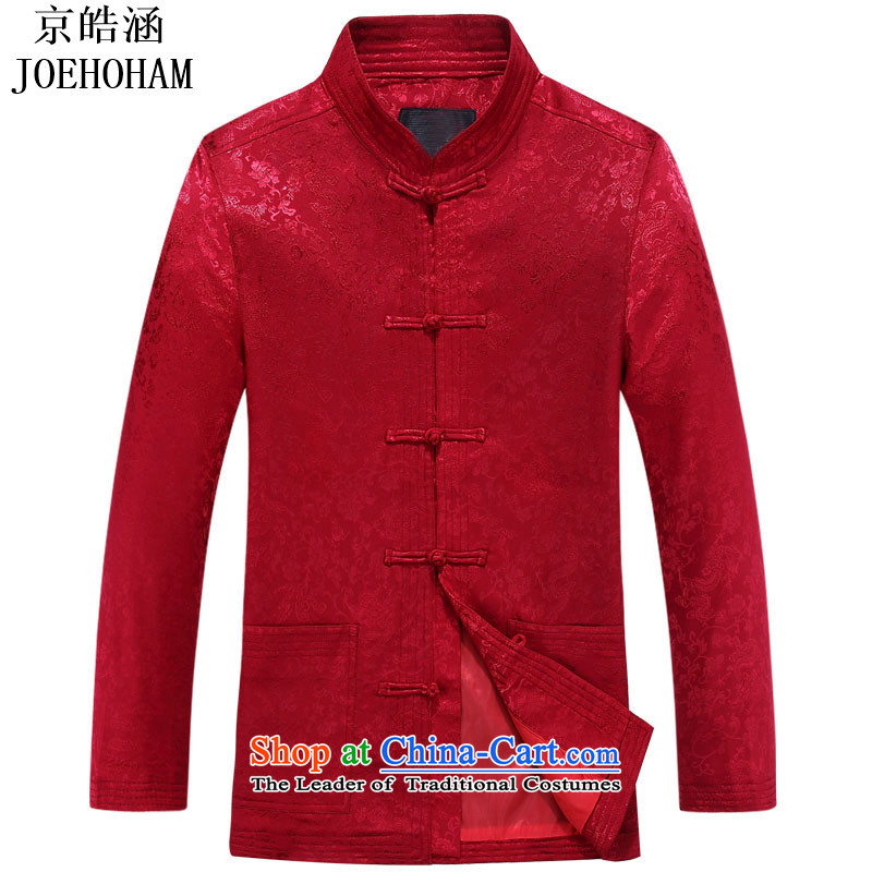 Kyung-ho, elderly men jacket coat collar middle-aged man Tang dynasty embroidery Tang casual jackets father Red?75