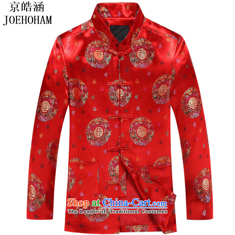 Kyung-ho, chairman of the elderly in the autumn and winter covered by replacing the trendy new couples with collar well field couples Tang dynasty men red T-shirt men 170