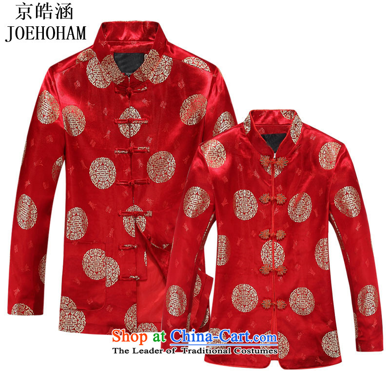 Kyung-ho covered by the spring and fall in Tang Dynasty couples with Tang Dynasty auspicious older men and wedding dress father Han-jacket coat replacing men red jacket men 170, Beijing Hao Han (JOE HOHAM) , , , shopping on the Internet