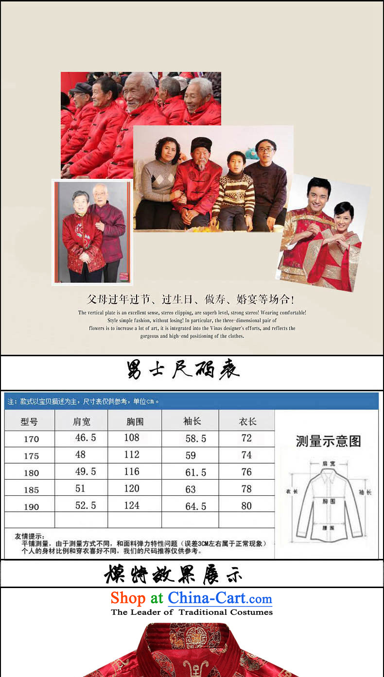 Bosnia and thre line new autumn men long-sleeved jacket Tang China wind Park Hee-Chinese Tang auspicious jackets elderly birthday birthday jacket Tang dynasty 88015 Red聽L/175 picture, prices, brand platters! The elections are supplied in the national character of distribution, so action, buy now enjoy more preferential! As soon as possible.