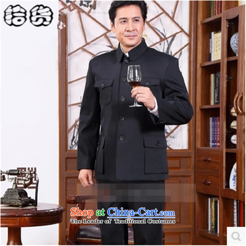 The Fall 2015 pickup_ older men in the jacket older Chinese tunic grandpa jackets Zhongshan services for older multi-pocket聽165-70-M black jacket