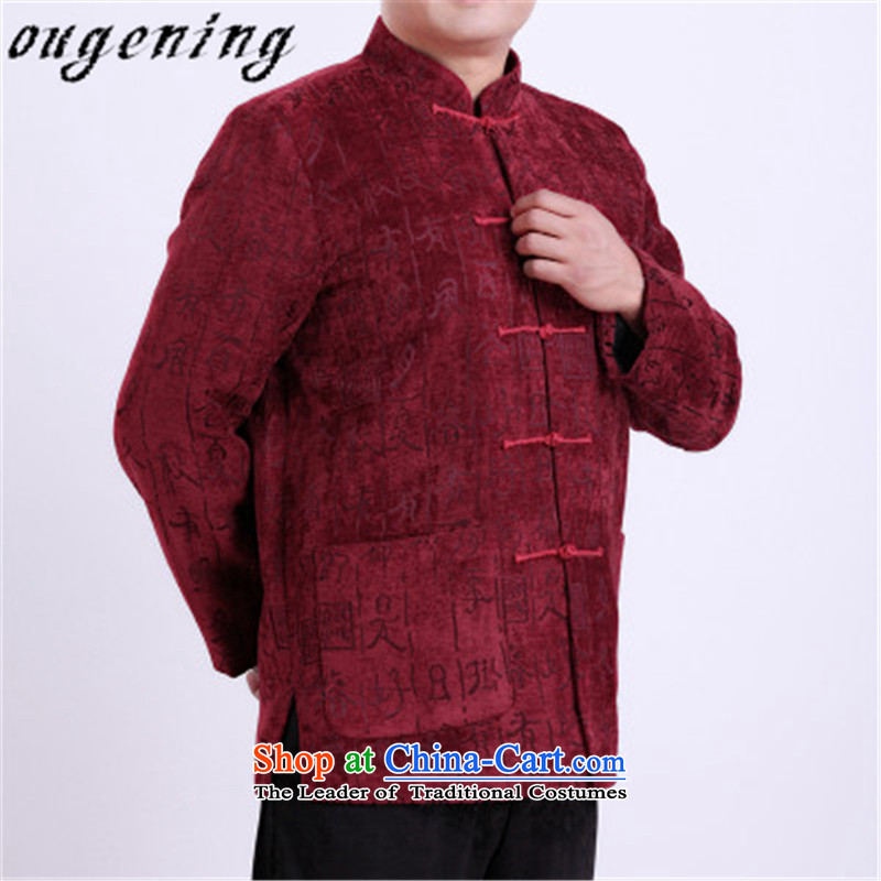 The name of the 2015 autumn of the OSCE in the new elderly men casual scouring pads package jacket Kim Chinese collar ethnic Han-T-shirt�0978 Red�175/XXL Dad