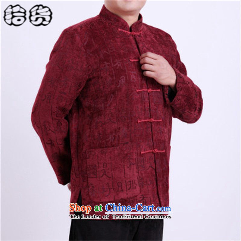 The Fall 2015 pickup_ elderly men blouses men's Chinese tunic Tang Dynasty Chinese long-sleeved jacket of older persons in the leisure of ethnic Han-聽175_XXL 0978 Red