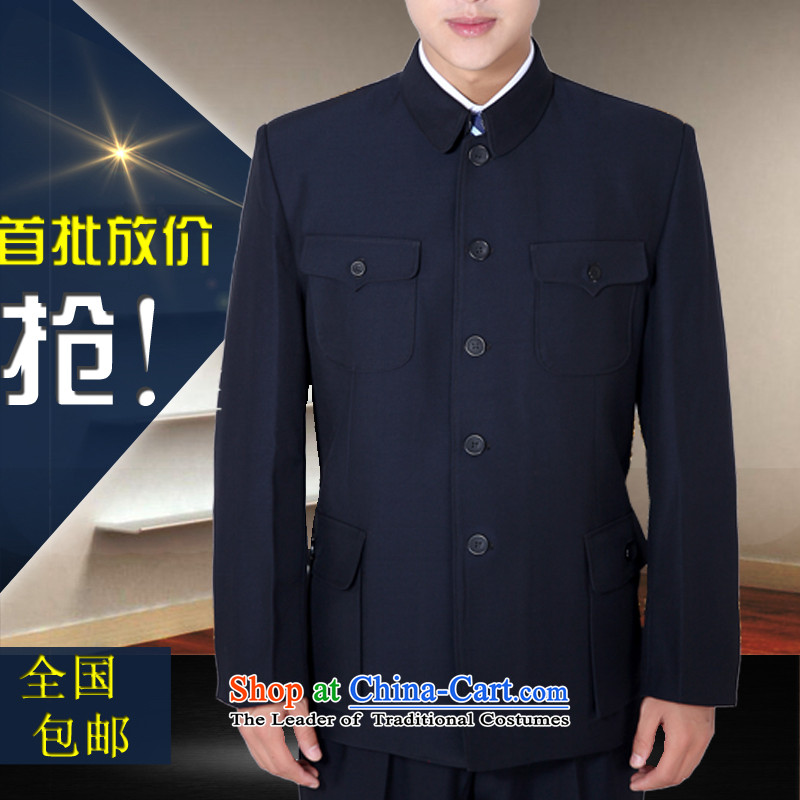 Reverse collar older Chinese tunic kit jacket of older persons for both business and leisure services to serve Zhongshan older persons jacket old clothes men outside the deep blue of the products_?74-175_92