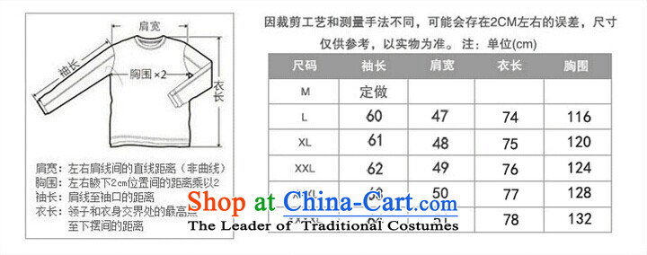 Move wing prince male leather garments in the Tang dynasty older leather jacket Men's Mock-Neck business and leisure Chinese Disc detained with single tang, black leather jacket聽4XL Photo, prices, brand platters! The elections are supplied in the national character of distribution, so action, buy now enjoy more preferential! As soon as possible.