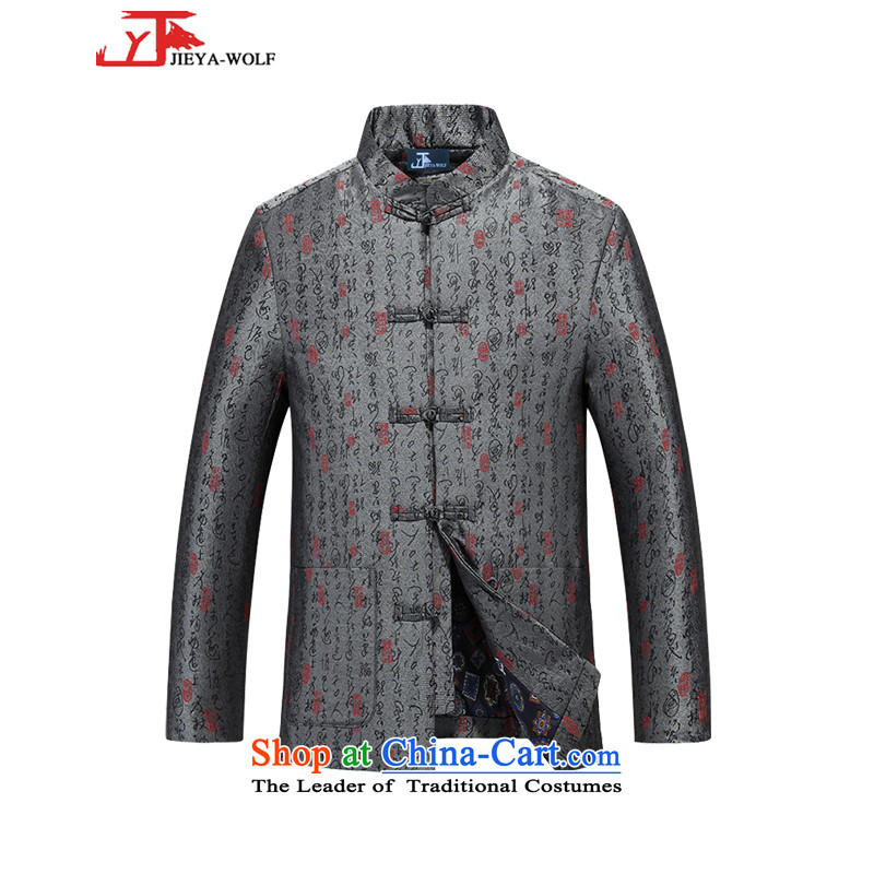 - Wolf JIEYA-WOLF, New Tang dynasty men's cotton coat of autumn and winter coats Chinese tunic pure color is smart casual dress?175/L Light Gray