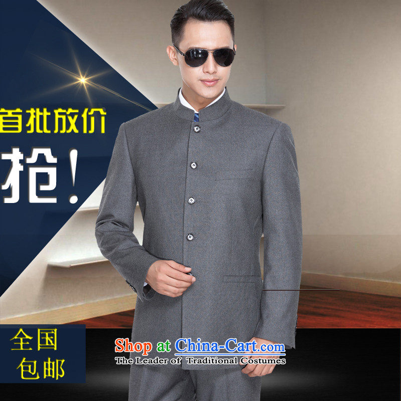 In the men's 2015 YIN ZHOU HONG CHENG MACHINE CORPORATION Autumn Chinese Men's Mock-Neck Chinese tunic suit male Sau San leisure suits national dress gray 72/170/88A Solid Color