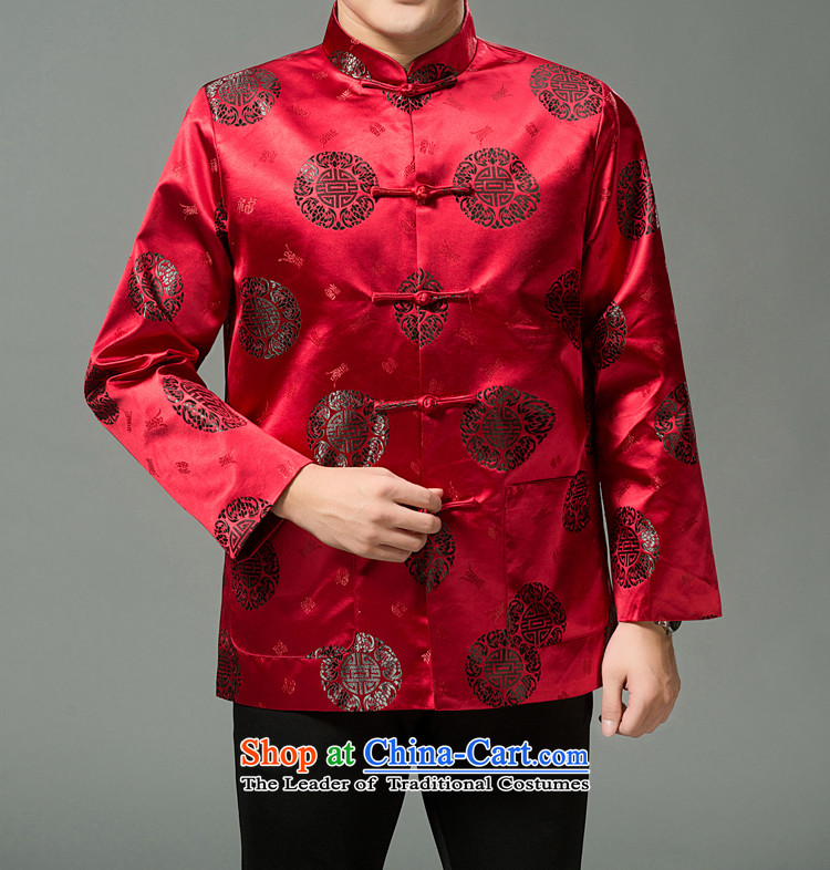 Mr Tang Dynasty poem federation men in the countrysides elderly men Tang jackets聽2015 winter folder manually loaded disc cotton short clip Chinese Tang dynasty collar national costumes mauve聽185 pictures, prices, brand platters! The elections are supplied in the national character of distribution, so action, buy now enjoy more preferential! As soon as possible.