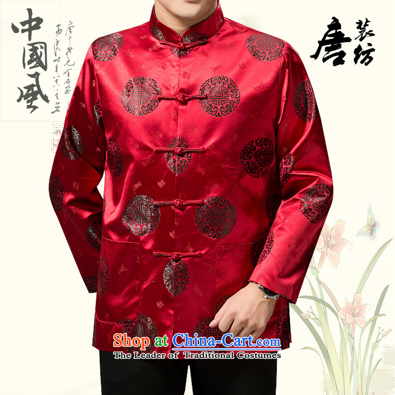 Mr Tang Dynasty poem federation men in the countrysides elderly men Tang jackets?2015 winter folder manually loaded disc cotton short clip Chinese Tang dynasty collar national costumes Violet?185