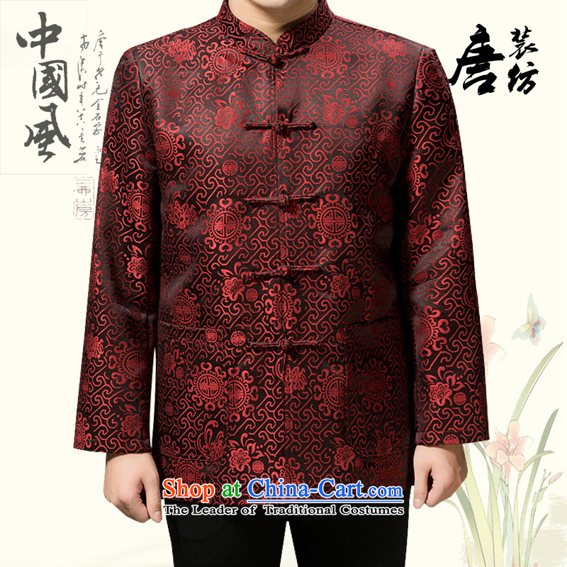 Mr Tang Dynasty poem federation men in the countrysides elderly men Tang jackets?2015 winter folder manually loaded disc cotton short clip Chinese Tang dynasty collar national costumes Red?180