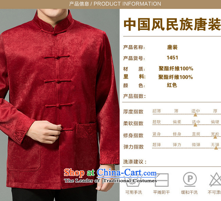 Mr Tang Dynasty poem federation men in the countrysides elderly men Tang jackets聽2015 winter folder manually loaded disc cotton short clip Chinese Tang dynasty collar national costumes deep coffee聽170 pictures, prices, brand platters! The elections are supplied in the national character of distribution, so action, buy now enjoy more preferential! As soon as possible.