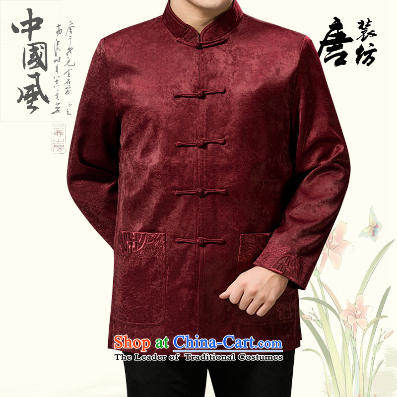 Mr Tang Dynasty poem federation men in the countrysides elderly men Tang jackets聽2015 winter folder manually loaded disc cotton short clip Chinese Tang dynasty collar national costumes deep coffee聽170, Federation (lianbangbos Boris poem) , , , shopping on