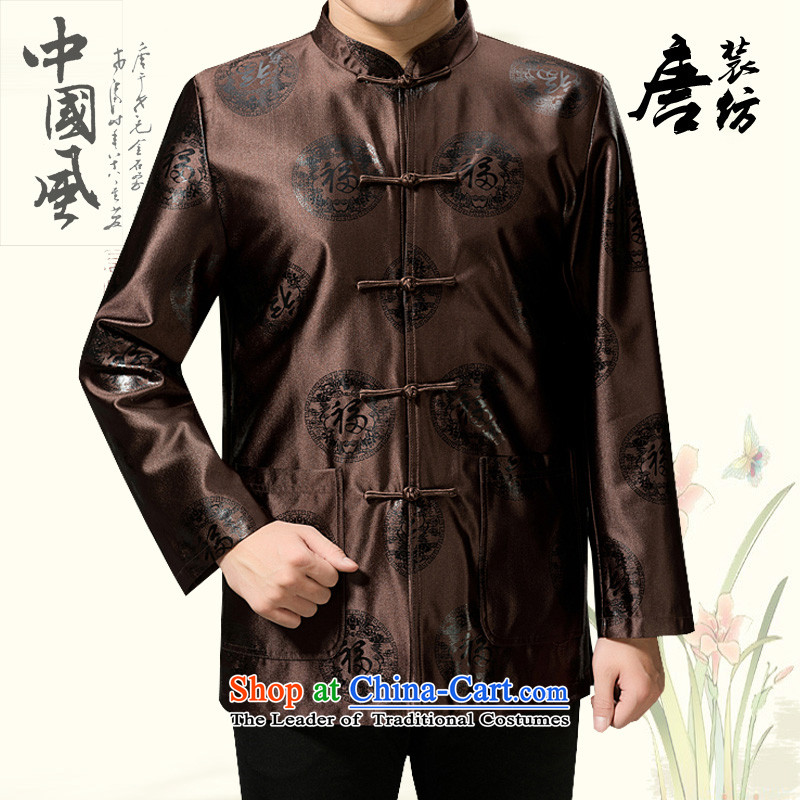 Mr Tang Dynasty poem federation men in the countrysides elderly men Tang jackets 2015 winter folder manually loaded disc cotton short clip Chinese Tang dynasty collar national costumes coffee 170