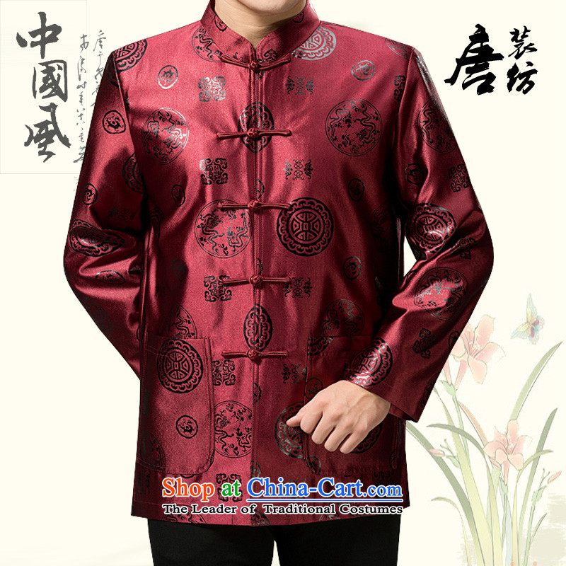 Mr Tang Dynasty poem federation men in the countrysides elderly men Tang jackets 2015 winter folder manually loaded disc cotton short clip Chinese Tang dynasty collar national costumes purple 170