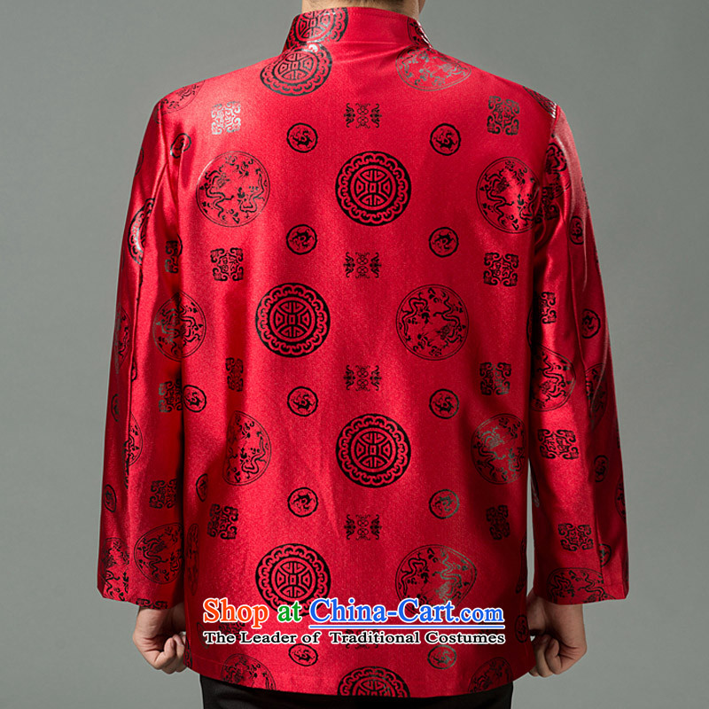 Mr Tang Dynasty poem federation men in the countrysides elderly men Tang jackets聽2015 winter folder manually loaded disc cotton short clip Chinese Tang dynasty collar national costumes purple聽170, Federal Bao Shi (lianbangbos) , , , shopping on the Intern