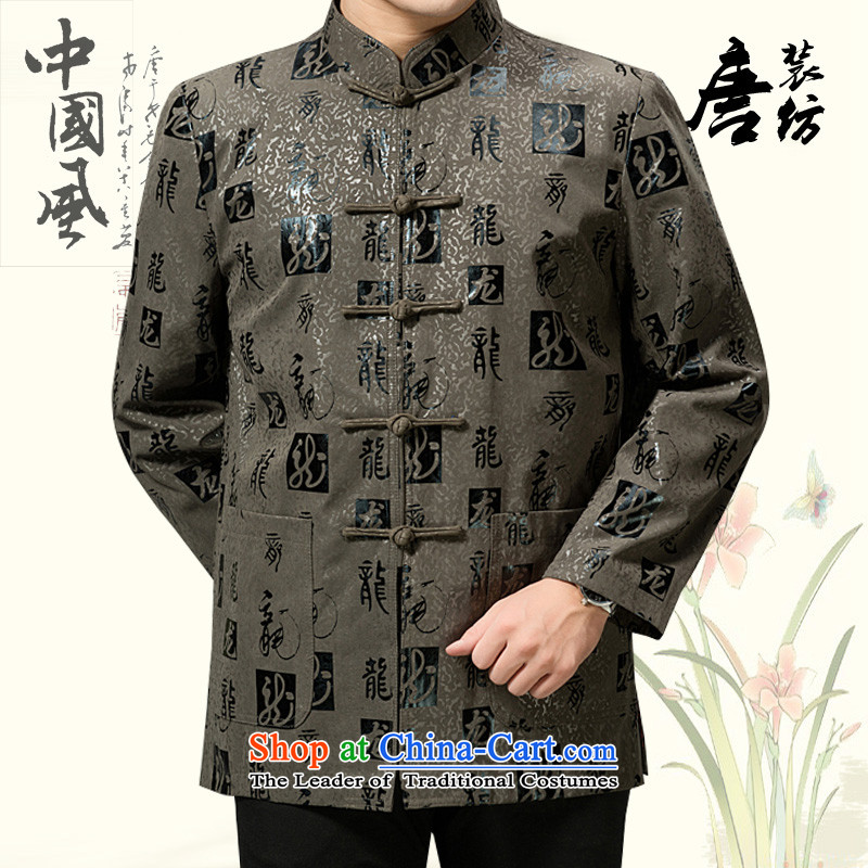 Mr Tang Dynasty poem federation men in the countrysides elderly men Tang jackets聽2015 winter folder manually loaded disc cotton short clip Chinese Tang dynasty collar national costumes Green聽185