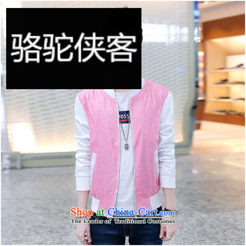 The new 2015 Autumn jacket male Korean Sau San Cardigan baseball for men and boys baseball service flows jacket RED?M