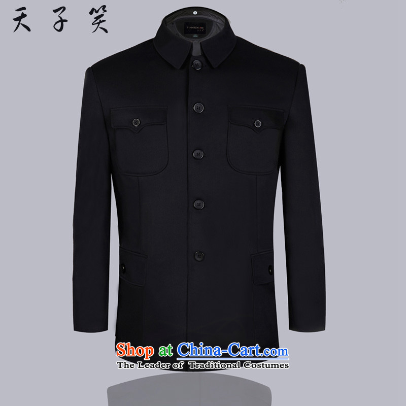 The Emperor smiled Mock-neck Chinese tunic male package for older uniform jacket attire dress navy, lint-free cloth,?76