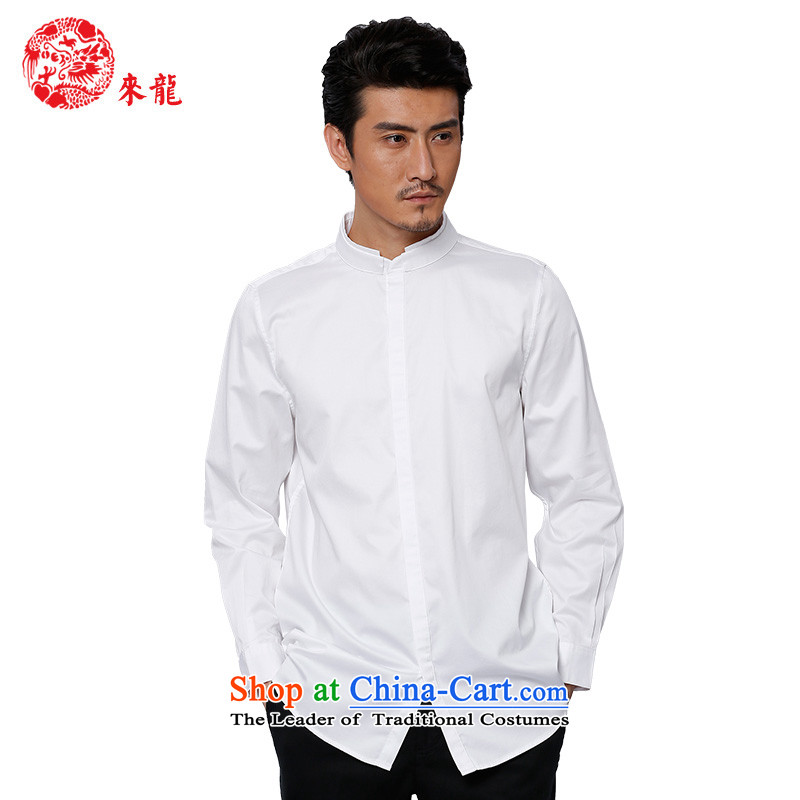 To Tang Dynasty Dragon 2015 autumn and winter New China wind men pure cotton knots business long-sleeved shirt聽15157聽white聽46