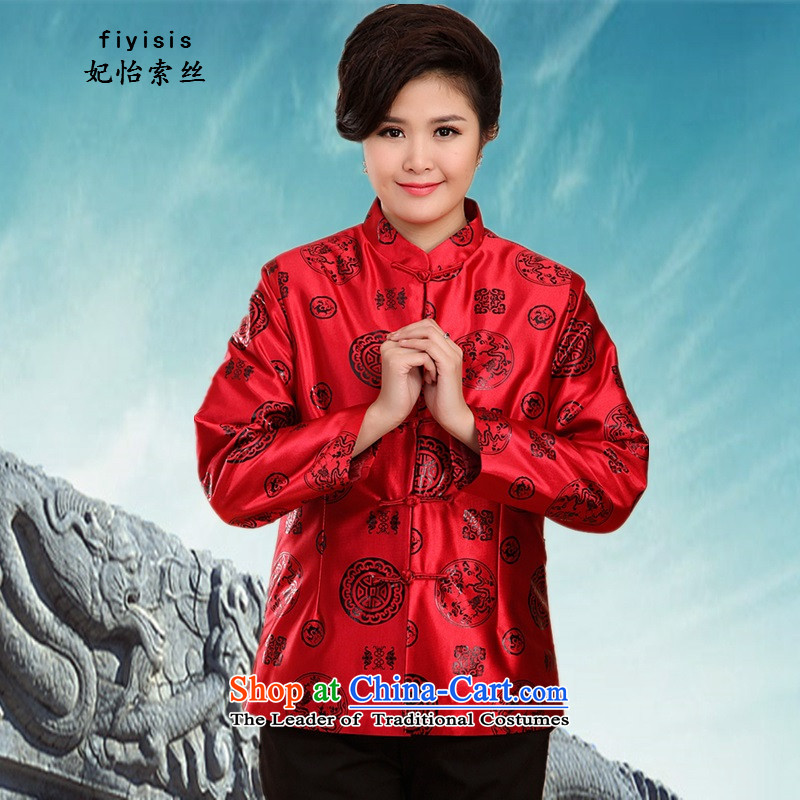 Princess Selina Chow in Tang dynasty China wind couples in older couples Tang dynasty female cotton coat Fall/Winter Collections men Tang dynasty couples with elderly persons in the life jacket coat women red female 4XL