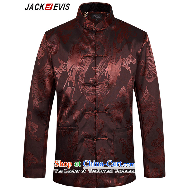 Tang dynasty male jacket coat long-sleeved thick cotton plus Tang blouses, older men's father replace 2015 autumn and winter new products, the Virunga cotton dark red?190