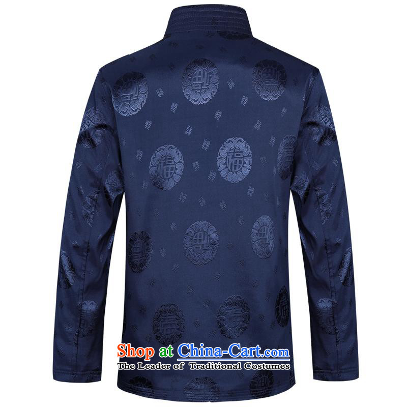 Tang dynasty male jacket coat long-sleeved thick cotton plus Tang blouses, older men's father replace 2015 autumn and winter new products, the Virunga cotton dark red聽190,JACK EVIS,,, shopping on the Internet