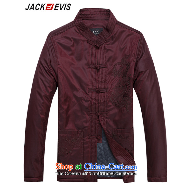 Tang dynasty male jacket coat long-sleeved thick cotton plus Tang blouses, older men's father replace 2015 autumn and winter embroidered dragon plus new products cotton black聽170,JACK EVIS,,, shopping on the Internet
