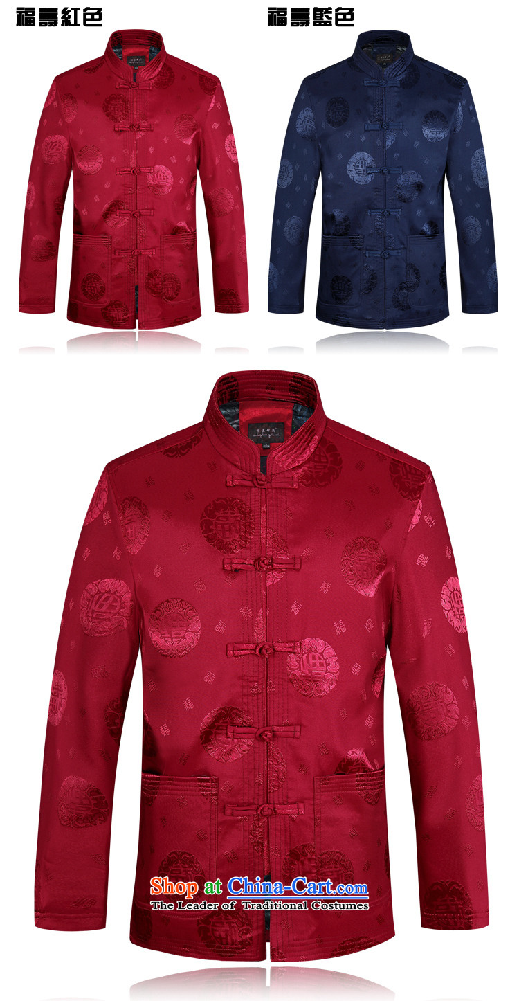 Tang dynasty male jacket coat long-sleeved thick cotton plus Tang blouses, older men's father replace 2015 autumn and winter new products fu shou plus cotton red聽175 pictures, prices, brand platters! The elections are supplied in the national character of distribution, so action, buy now enjoy more preferential! As soon as possible.
