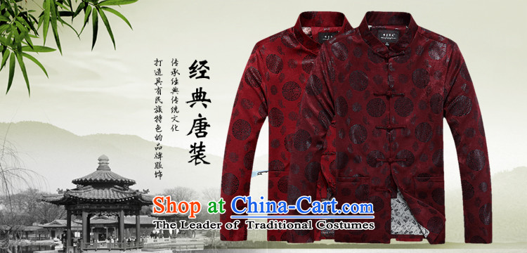 Tang dynasty male jacket coat long-sleeved thick cotton warm in the older men Tang dynasty father replace 2015 autumn and winter new products fu shou plus cotton red聽190 pictures, prices, brand platters! The elections are supplied in the national character of distribution, so action, buy now enjoy more preferential! As soon as possible.