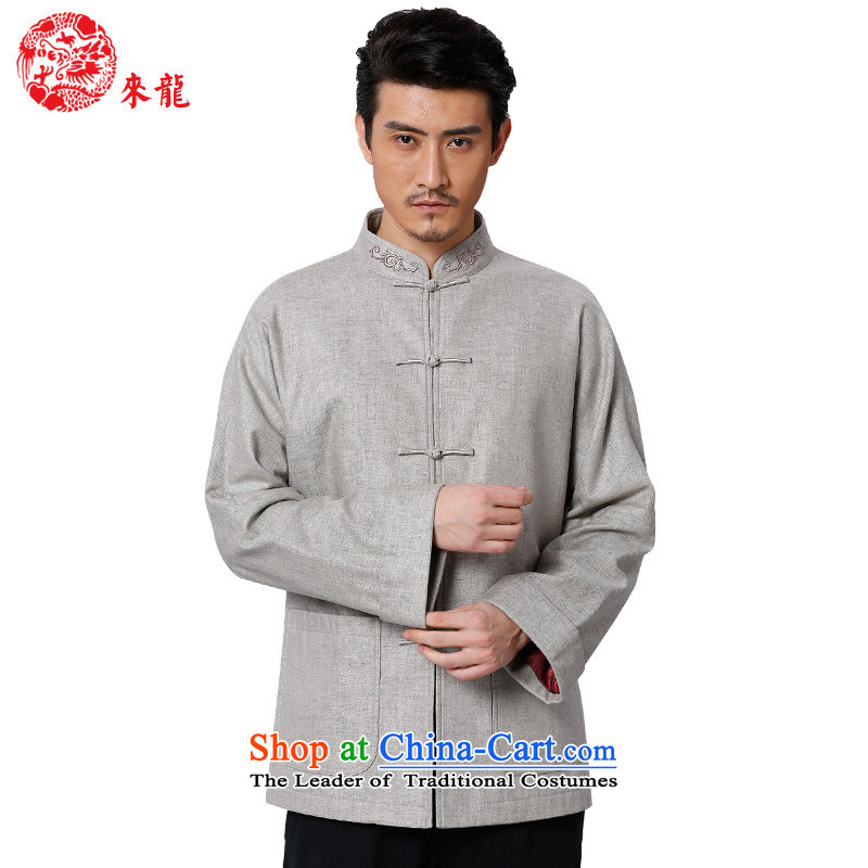 To Tang Dynasty Dragon 2015 autumn and winter New China wind men folder to the doffers detained jacket?15597?Light Gray Light Gray?48