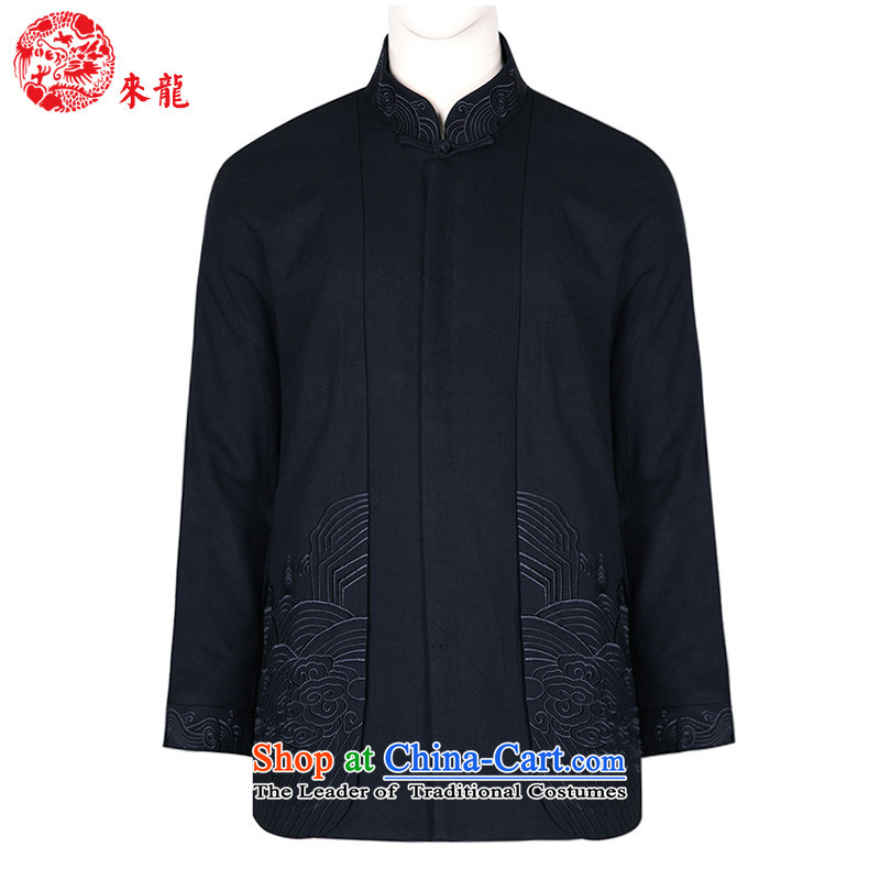 To Tang Dynasty Dragon 2015 autumn and winter New China wind Men's Mock-Neck coat� 564燿ark blue�