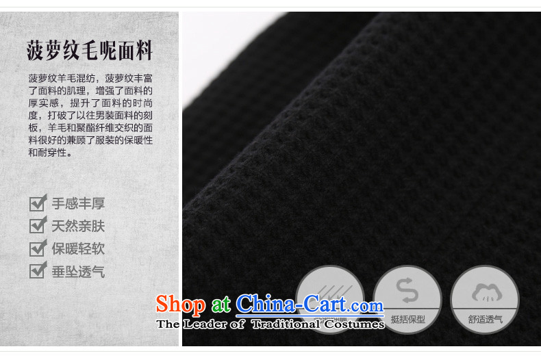 The Tang dynasty really wooden Men's Shirt 2015 autumn and winter new wool a jacket China wind 0904 Men's Mock-Neck 01 black聽XXXXL picture, prices, brand platters! The elections are supplied in the national character of distribution, so action, buy now enjoy more preferential! As soon as possible.
