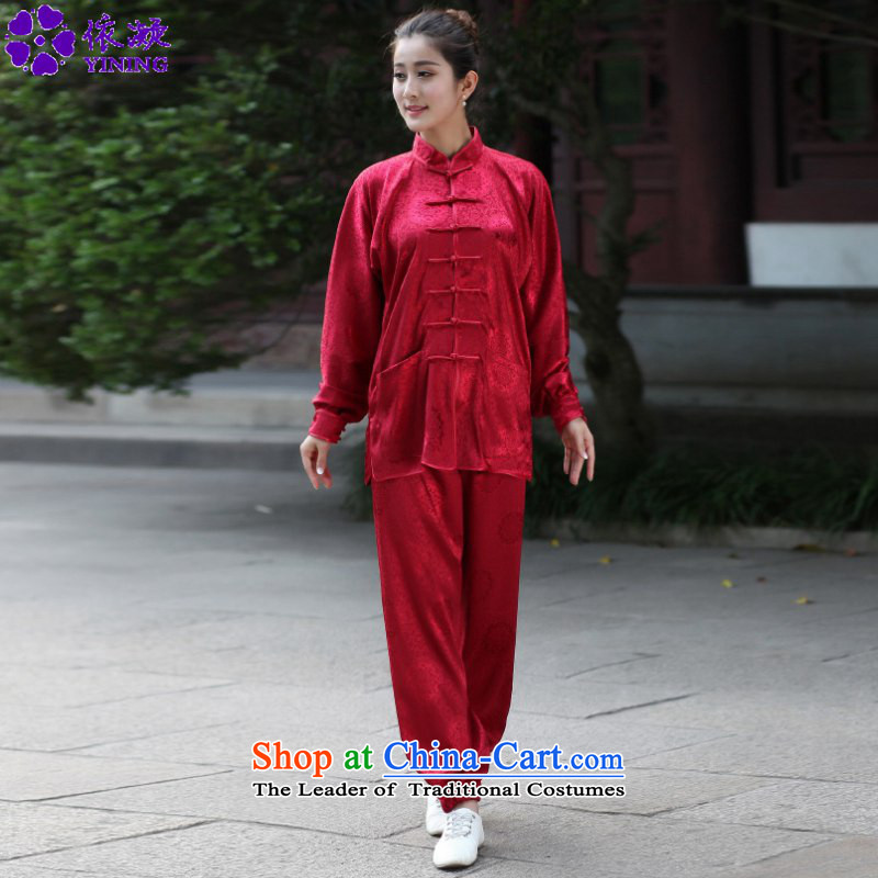 In accordance with the fuser retro wind in the spring and autumn and stylish National New collar single row detained men and women-Tang Dynasty Package kung fu shirt sanshou services d /2526# 3-11A, ASIA XL