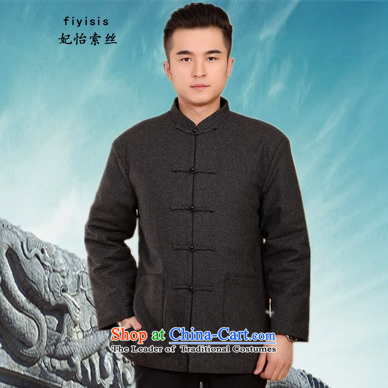 Princess Selina Chow in Tang dynasty China wind cotton coat men in winter clothing older men Tang dynasty thick cotton coat coats of older persons and loose cotton coat shirt version male�47 carbon燲XXL robe