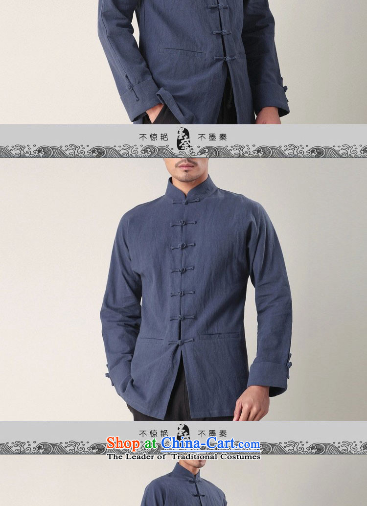 The qin designer original China wind men tray clip comfortable cotton linen retro long-sleeved male National Tang dynasty white聽S pictures, mqxs22018 price, brand platters! The elections are supplied in the national character of distribution, so action, buy now enjoy more preferential! As soon as possible.