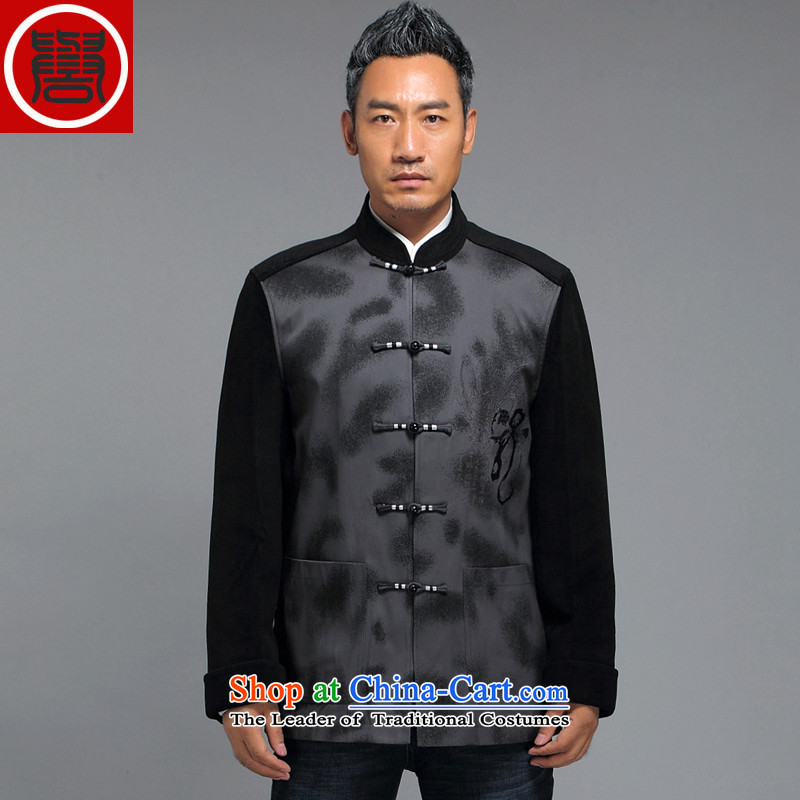 Renowned China wind Tang Dynasty Chinese men's long-sleeved jacket in elderly men casual taxi Tang dynasty autumn and winter coats XXXL black
