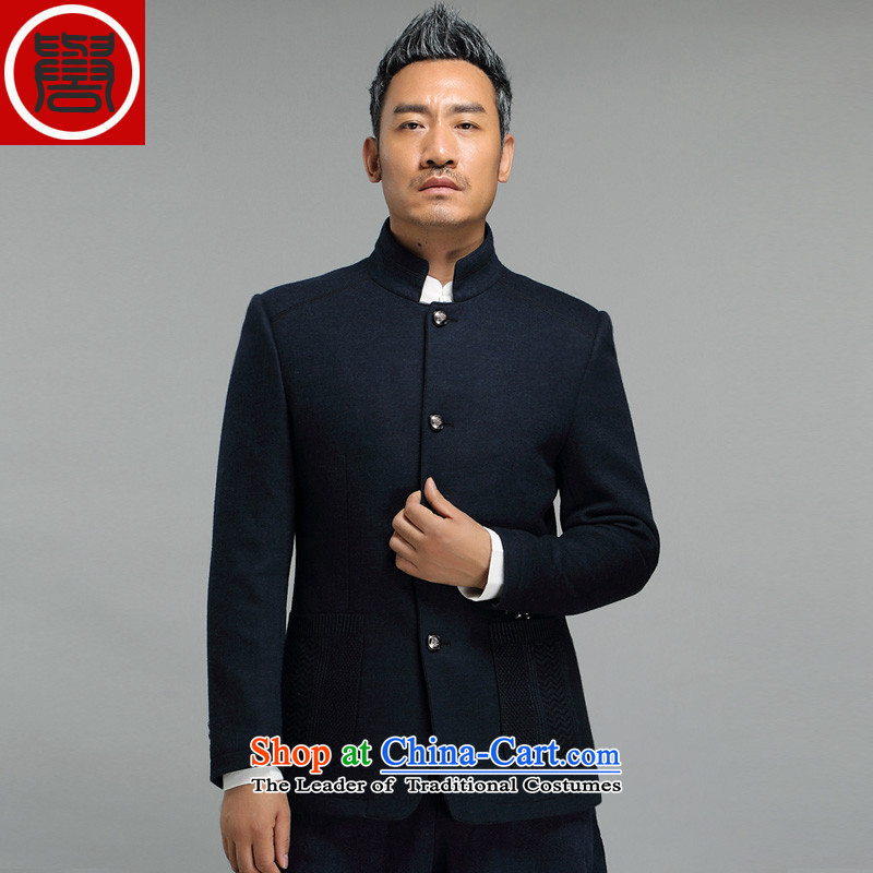 Renowned Tang dynasty China wind collar men wool coat Chinese tunic retro? national costumes men jacket navy blue�L