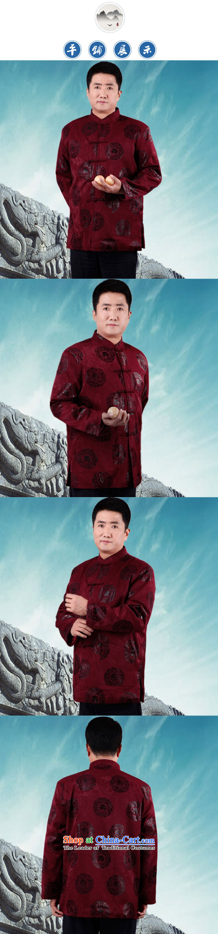 Princess Selina Chow (fiyisis) Men Tang jacket thick coat in the autumn and winter long-sleeved jacket cotton with older men and grandfather boxed birthday birthday dress red聽XXL/180 picture, prices, brand platters! The elections are supplied in the national character of distribution, so action, buy now enjoy more preferential! As soon as possible.