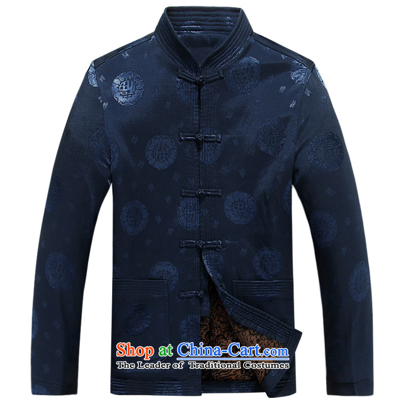 Bosnia and the spring and autumn men line thre well field in the jacket coat Tang older Mock-Neck Shirt birthday field well of ethnic Chinese manual tray clip jacket , dark blue F05 winter M